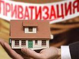 В течение года можно приватизировать жилье на безвозмездной основе фото 1